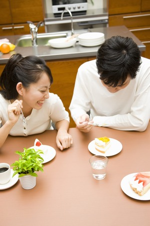 livelihood: Couple Stock Photo