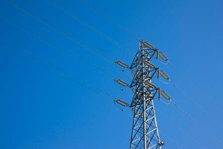 steel tower: Steel tower