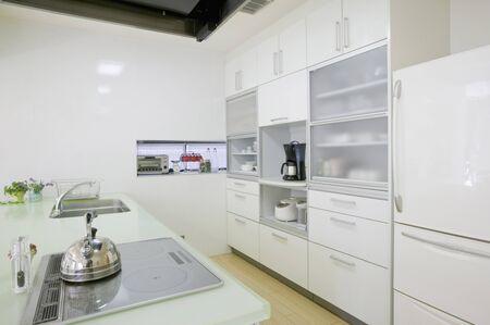 livelihood: Kitchen