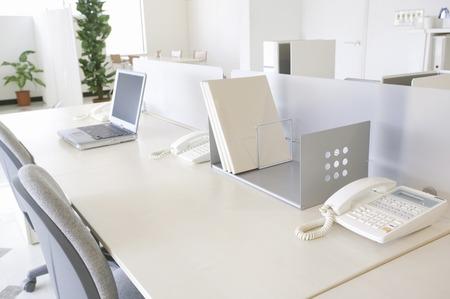 büro: Ofis