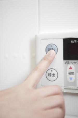 control panel: panel de control  Foto de archivo