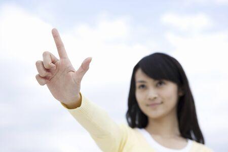 Lady finger photo