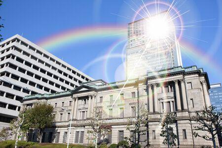 日本銀行 写真素材