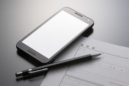 Smartphones and curriculum vitae