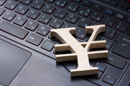 weaker: Yen and laptop