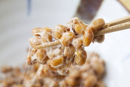 glycine: Small natto