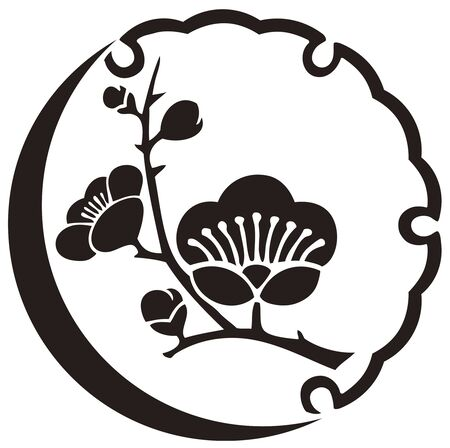 japanese culture: Yukitsuki Meihua