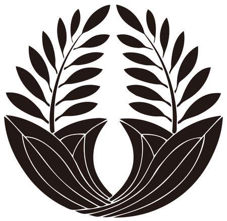 plantain: Ichinoseki plantain Ichinoseki plantain
