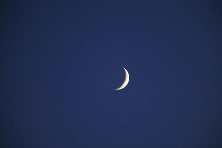 crescent: Crescent