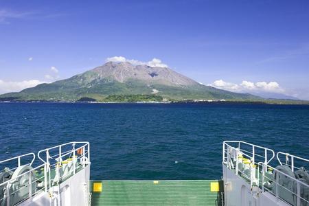 i hope: I hope from the ferry Sakurajima Stock Photo