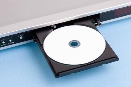 playback: DVD player Stock Photo