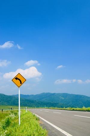 grasslands: Grasslands road