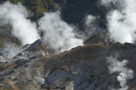 infierno: Noboribetsu valle de infierno