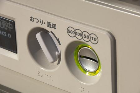 distributeur automatique: vending machine
