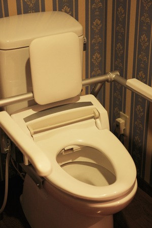 pflegeversicherung: Pflege f�r WC