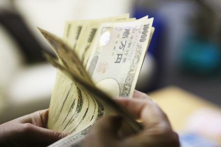Geld Standard-Bild - 49790146