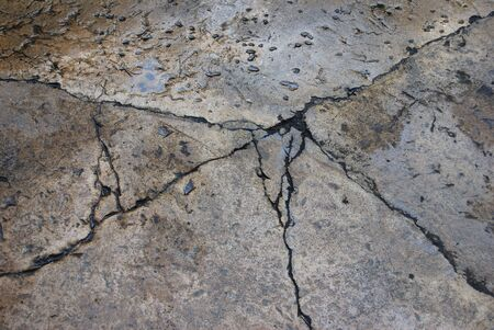 fissure: Crack Banque d'images