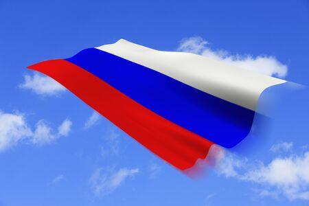 pleasent: National flag