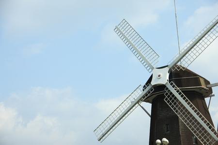 impeller: Windmill