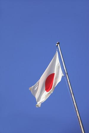 bandera japon: Bandera japonesa Foto de archivo