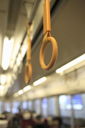 strap: Strap