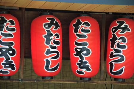 store: Lanterns of store openings