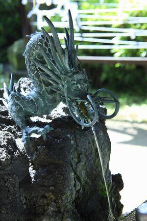 lavamanos: El dragón Tsukubai