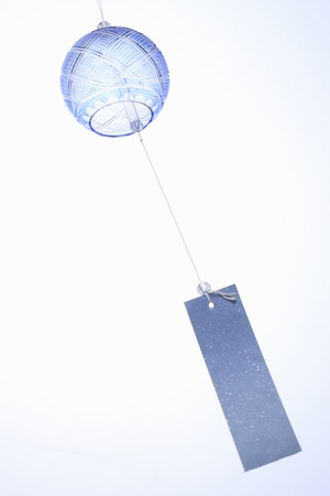 frigid: Wind chimes