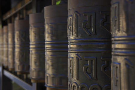 scriptures: Prayer wheel