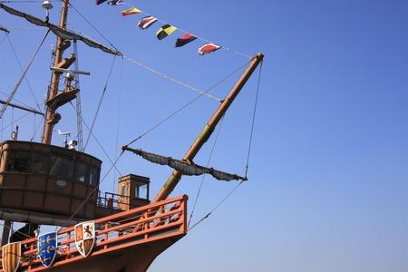 pleasure ship: Tour boat