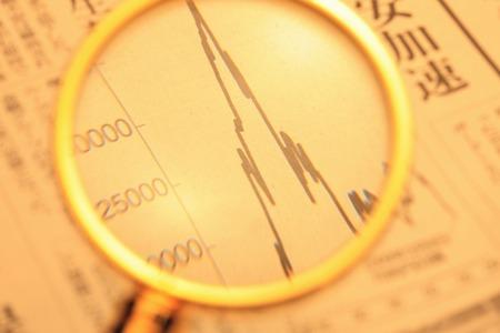 stock: Stock prices