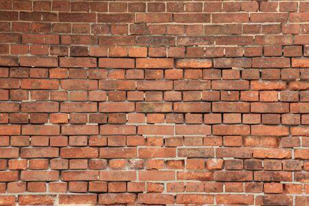 brick: Backstein