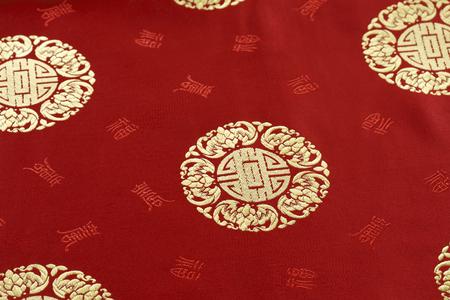 중국 패턴의 천