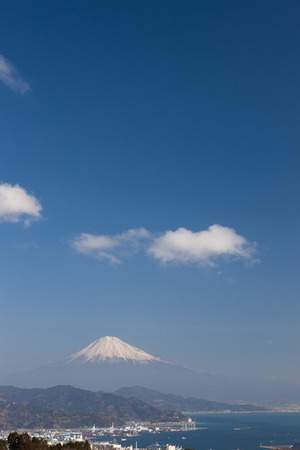 prefecture: From Japans Mt. Fuji