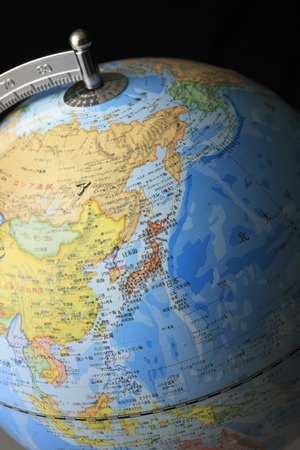 teaching material: World globe Stock Photo