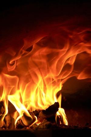 kiln: Flame kiln