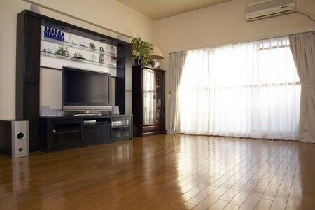 daily room: Living room Stock Photo