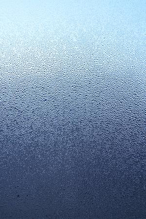 condensacion: Windows de cristal tiene la condensaci�n