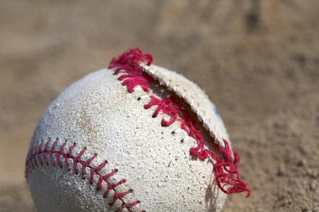 hardball: Broken baseball ball