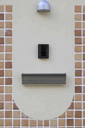 interphone: Front door