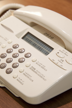 touchtone: Phone