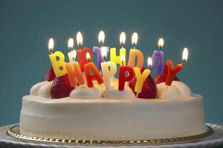 Birthday cake Standard-Bild