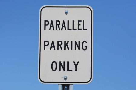 駐車禁止の標識 写真素材