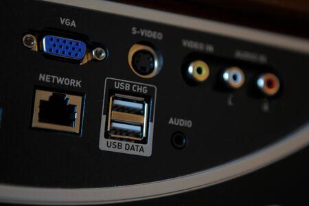 audio: Audio connector