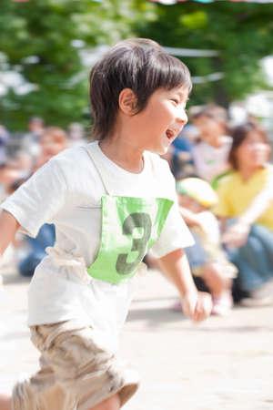 sports race: Foot race Stock Photo