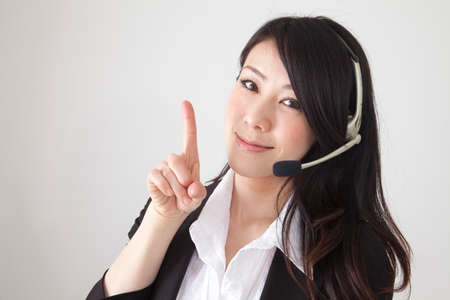consign: Operator Stock Photo