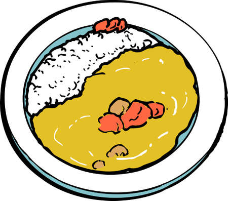 curry rice: Curry rice Stock Photo