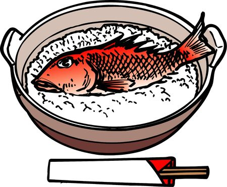 cooked rice: Sea bream rice Stock Photo