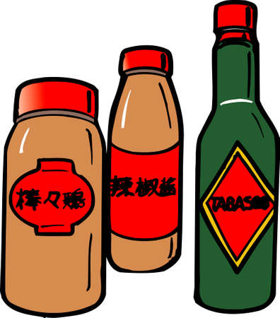 condiment: Chinese seasonings Stock Photo