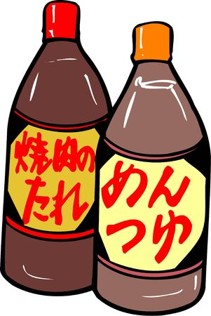 condiment: Noodle soup sauce of grilled meat